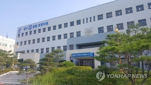 """포항 '농약 고등어탕' 할머니 징역 5년…""""살인 의도 있어"""""""