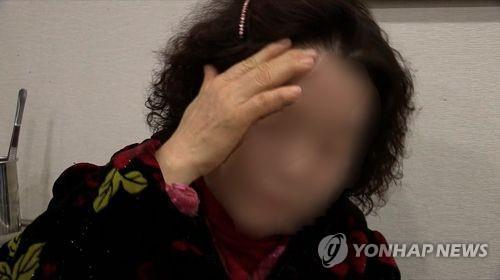청주 장어구이 식당서 손님 3명 두통·어지럼증 호소