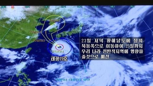 제19호 태풍 '솔릭' 예보한 북한 TV