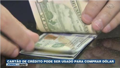브라질 금융시장 대선 변수로 요동…환율 달러당 4헤알 돌파