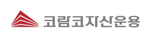 코람코운용, 맥쿼리인프라 운용사에 '공개 도전장'