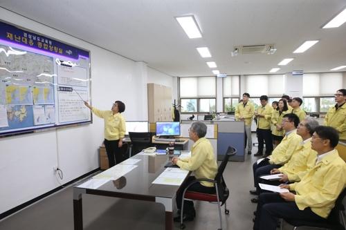 [태풍 비상] 솔릭 피해 우려 경남 학교 79곳 휴업