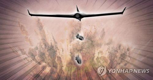 드론으로 폭탄 투하(PG)