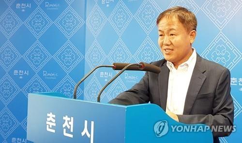 이재수 춘천시장[연합뉴스 자료사진]