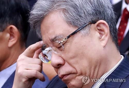 함승희 법인카드 부정 사용 의혹…폐광지 환수·고발하라