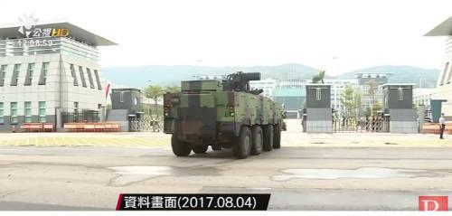 2017년 대만 정부와 군의 지휘소 연습[대만 PTS TV 캡처]