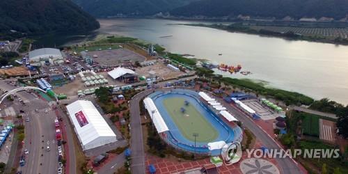 송암스포츠타운
