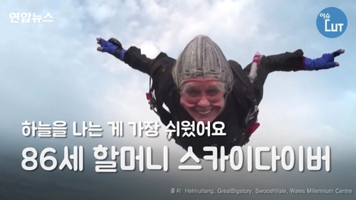 [이슈 컷] 86세 할머니 스카이다이버, 하늘을 나는 게 가장 쉬웠어요