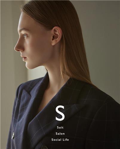 신세계백화점 새 여성 컨템포러리 브랜드 'S'