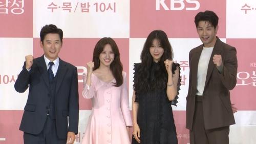 KBS 2TV 수목극 '오늘의 탐정' 제작발표회