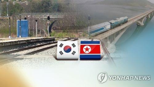 남북, 철도 연결 및 현대화 추진(CG)