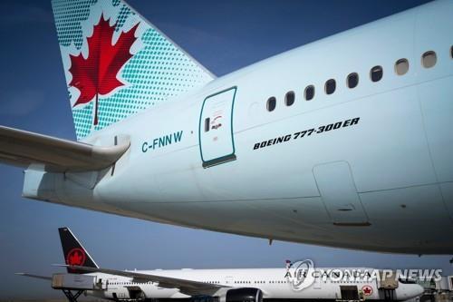 에어 캐나다 항공기 [AFP=연합뉴스]