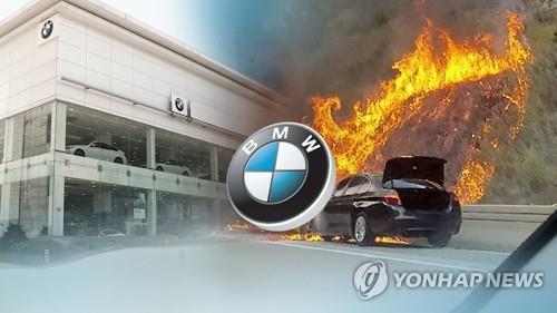 BMW 다니는 자녀 둔 전문가, BMW 화재조사단 위원 맡을 뻔