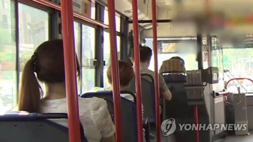 시내버스[연합뉴스TV 제공]