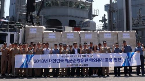 몽고식품, 해군사관학교 순항훈련전단에 5년째 물품 지원