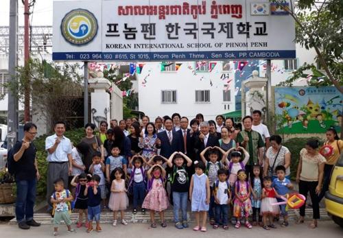 교육부 인가 받은 프놈펜한국국제학교