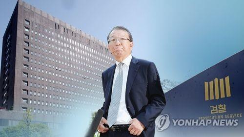 헌재 양승태 재판개입 의혹 성공보수 무효판결, 취소 못한다