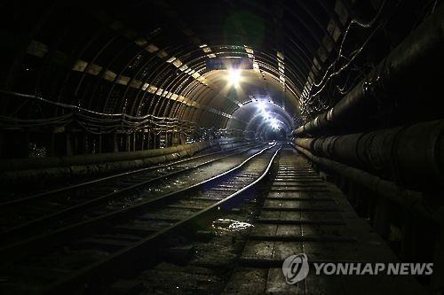 태백시 장성동 대한석탄공사 장성광업소[연합뉴스 자료사진]