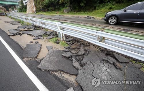 30일 북한강 변 도로 모습