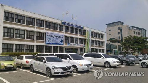 속초시청 [연합뉴스 자료사진]