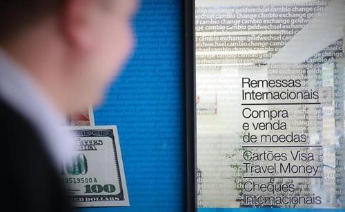브라질 헤알화 8월에 8.5% 떨어져…3년만에 월간 최대폭 추락