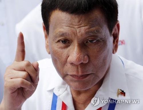 로드리고 두테르테 필리핀 대통령[epa=연합뉴스 자료사진]