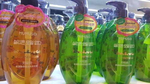 한글을 표기로 한국 상품처럼 위장한 무무소 제품[방콕=연합뉴스]