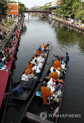 방콕의 수로[epa=연합뉴스 자료사진]