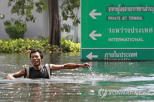 2011년 방콕 대홍수[epa=연합뉴스 자료사진]