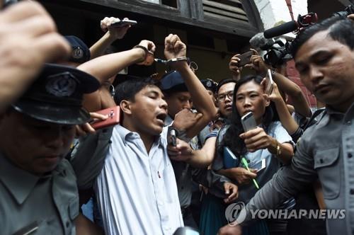 실형 선고받은 초 소에 우 기자[AFP=연합뉴스]