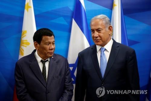 네타냐후 이스라엘 총리(오른쪽)와 두테르테 필리핀 대통령[로이터=연합뉴스]