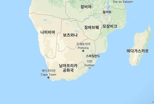 남아프리카공화국[구글 캡처]
