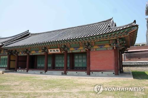 영월부 관아[연합뉴스 자료사진]