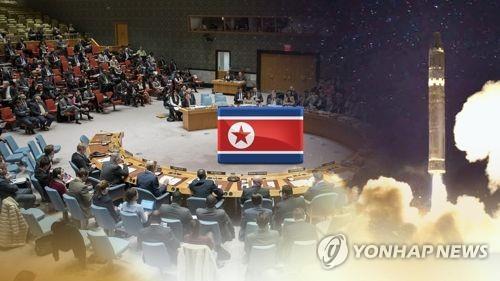 유엔 안보리 대북제재(CG)