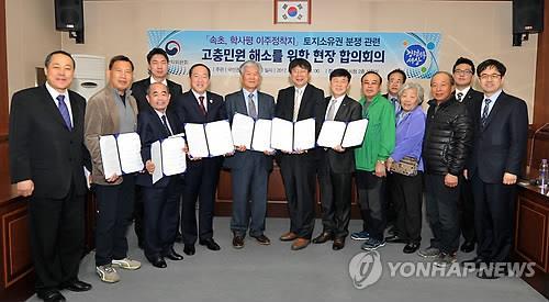 속초 학사평 신흥마을 토지분쟁 56년 만에 완전 해결
