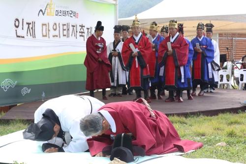 인제 마의태자 축제 [연합뉴스 자료 사진]