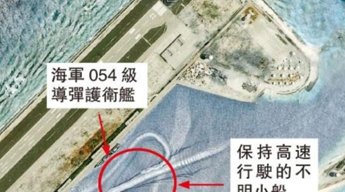 남중국해 인공섬에 배치된 중국 미사일 구축함
