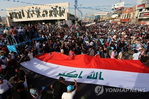 바그다드 광장에 모인 이라크 시민들[AP=연합뉴스 자료사진]