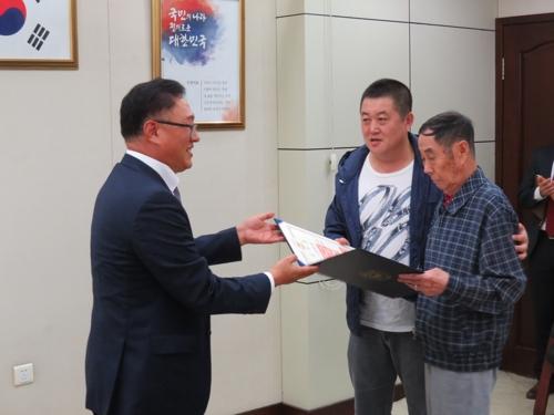 중국 선양서 독립유공자 훈장 전수