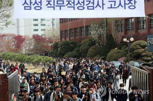 삼성 하반기 대졸 신입 공채 시작…내달 21일 직무적성검사