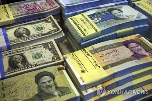 이란 리알화와 미국 달러화[AP=연합뉴스자료사진]