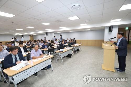 춘천시 '시민정부 준비위원회' 보고회