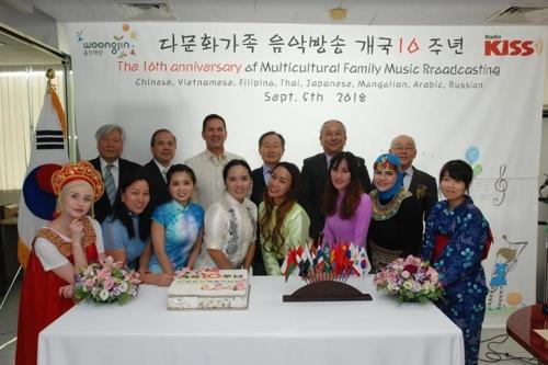 다문화가족 음악방송 10년…누적 시·청취자 5천만 명 돌파