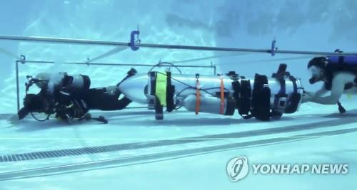 일론 머스크가 제공한 소형 잠수정[AP=연합뉴스 자료사진]