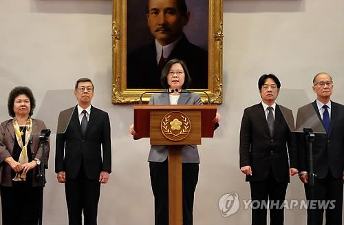 엘살바도르와 단교에 관한 입장 밝히는 차이잉원 총통 [AFP=연합뉴스]