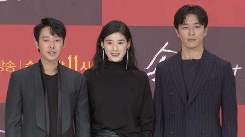 OCN 새 수목극 '손 더 게스트' 제작발표회
