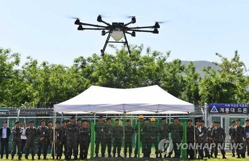 육군-ADD, 드론 이용 지뢰제거 방안 연구[연합뉴스 자료사진]