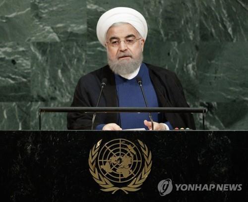 지난해 유엔 총회에서 연설하는 이란 대통령[EPA=연합뉴스 자료사진]