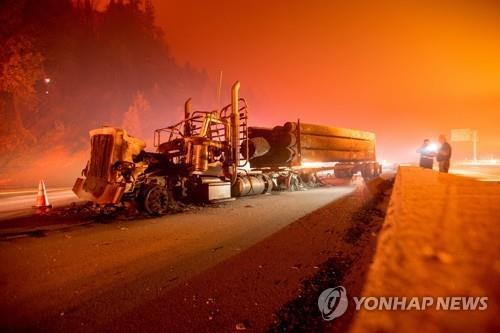 미 고속도로 집어삼킨 산불…버려진 트레일러  [AFP=연합뉴스]