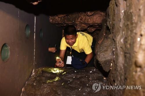 모형 동굴 체험하는 아이들[AFP=연합뉴스]